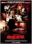The Spirit - Hong Kong Movie Poster (xs thumbnail)