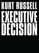 Executive Decision - Logo (xs thumbnail)