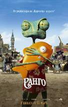Rango - Bulgarian Movie Poster (xs thumbnail)