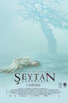 The Exorcism Of Emily Rose - Turkish Movie Poster (xs thumbnail)