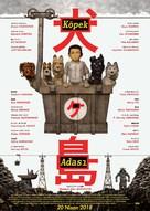 Isle of Dogs - Turkish Movie Poster (xs thumbnail)