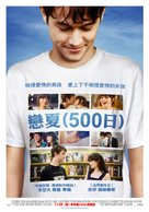 (500) Days of Summer - Taiwanese Movie Poster (xs thumbnail)