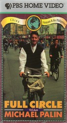 """Full Circle with Michael Palin"" - Movie Cover (xs thumbnail)"