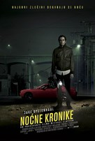 Nightcrawler - Croatian Movie Poster (xs thumbnail)