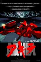 Akira - Brazilian Movie Poster (xs thumbnail)