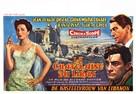 La châtelaine du Liban - Belgian Movie Poster (xs thumbnail)