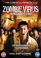 Mulberry Street - British Movie Cover (xs thumbnail)