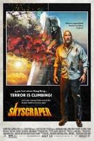 Skyscraper - Homage poster (xs thumbnail)