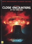 Close Encounters of the Third Kind - Australian DVD cover (xs thumbnail)