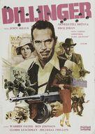 Dillinger - Yugoslav Movie Poster (xs thumbnail)