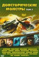 Mega Shark vs Crocosaurus - Russian DVD cover (xs thumbnail)