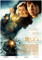 Hugo - Slovak Movie Poster (xs thumbnail)