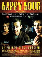 Trees Lounge - French Movie Poster (xs thumbnail)