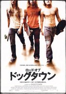 Lords Of Dogtown - Japanese Movie Poster (xs thumbnail)
