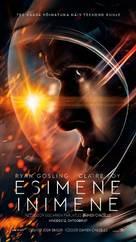 First Man - Estonian Movie Poster (xs thumbnail)
