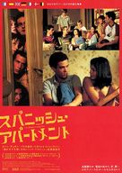 L'auberge espagnole - Japanese Movie Poster (xs thumbnail)