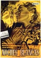 Notti bianche, Le - Spanish Movie Poster (xs thumbnail)