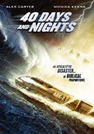 40 Days and Nights - DVD cover (xs thumbnail)