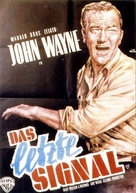 Island in the Sky - German Movie Poster (xs thumbnail)