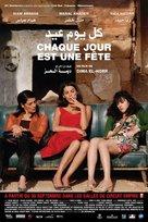 Chaque jour est une fête - Lebanese Movie Poster (xs thumbnail)
