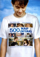 (500) Days of Summer - Hungarian DVD movie cover (xs thumbnail)