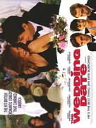 The Wedding Date - British poster (xs thumbnail)