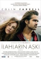 Ondine - Turkish Movie Poster (xs thumbnail)