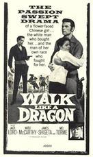 Walk Like a Dragon - poster (xs thumbnail)