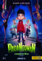 ParaNorman - Hungarian Movie Poster (xs thumbnail)