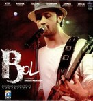 Bol - Indian Movie Cover (xs thumbnail)
