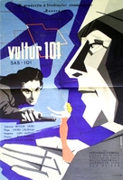 Vultur 101 - Romanian Movie Poster (xs thumbnail)