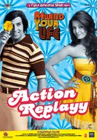 Action Replayy - Indian Movie Poster (xs thumbnail)