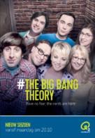"""""""The Big Bang Theory"""" - Belgian Movie Poster (xs thumbnail)"""