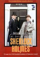 """The Adventures of Sherlock Holmes"" - DVD cover (xs thumbnail)"