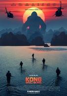 Kong: Skull Island - Lebanese Movie Poster (xs thumbnail)