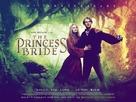 The Princess Bride - British Movie Poster (xs thumbnail)