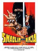 Zhong hua zhang fu - French Movie Poster (xs thumbnail)