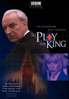 """To Play the King"" - British Movie Cover (xs thumbnail)"