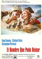 The Man Who Would Be King - Spanish Movie Poster (xs thumbnail)