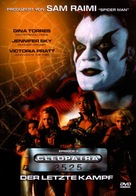 """Cleopatra 2525"" - German DVD movie cover (xs thumbnail)"