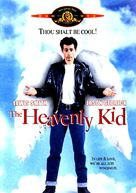 The Heavenly Kid - DVD cover (xs thumbnail)