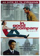 In Good Company - Spanish DVD cover (xs thumbnail)