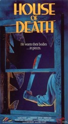 Death Screams - VHS cover (xs thumbnail)
