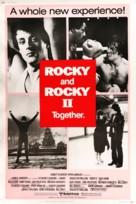 Rocky - Movie Poster (xs thumbnail)