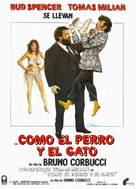 Cane e gatto - Spanish Movie Poster (xs thumbnail)