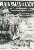 Plainsman and the Lady - poster (xs thumbnail)