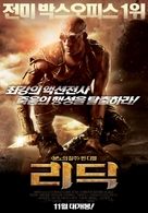 Riddick - South Korean Movie Poster (xs thumbnail)