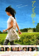 Looking for Anne - Japanese Movie Poster (xs thumbnail)