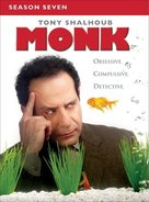 """Monk"" - Movie Cover (xs thumbnail)"