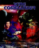 Wing Commander - Movie Poster (xs thumbnail)